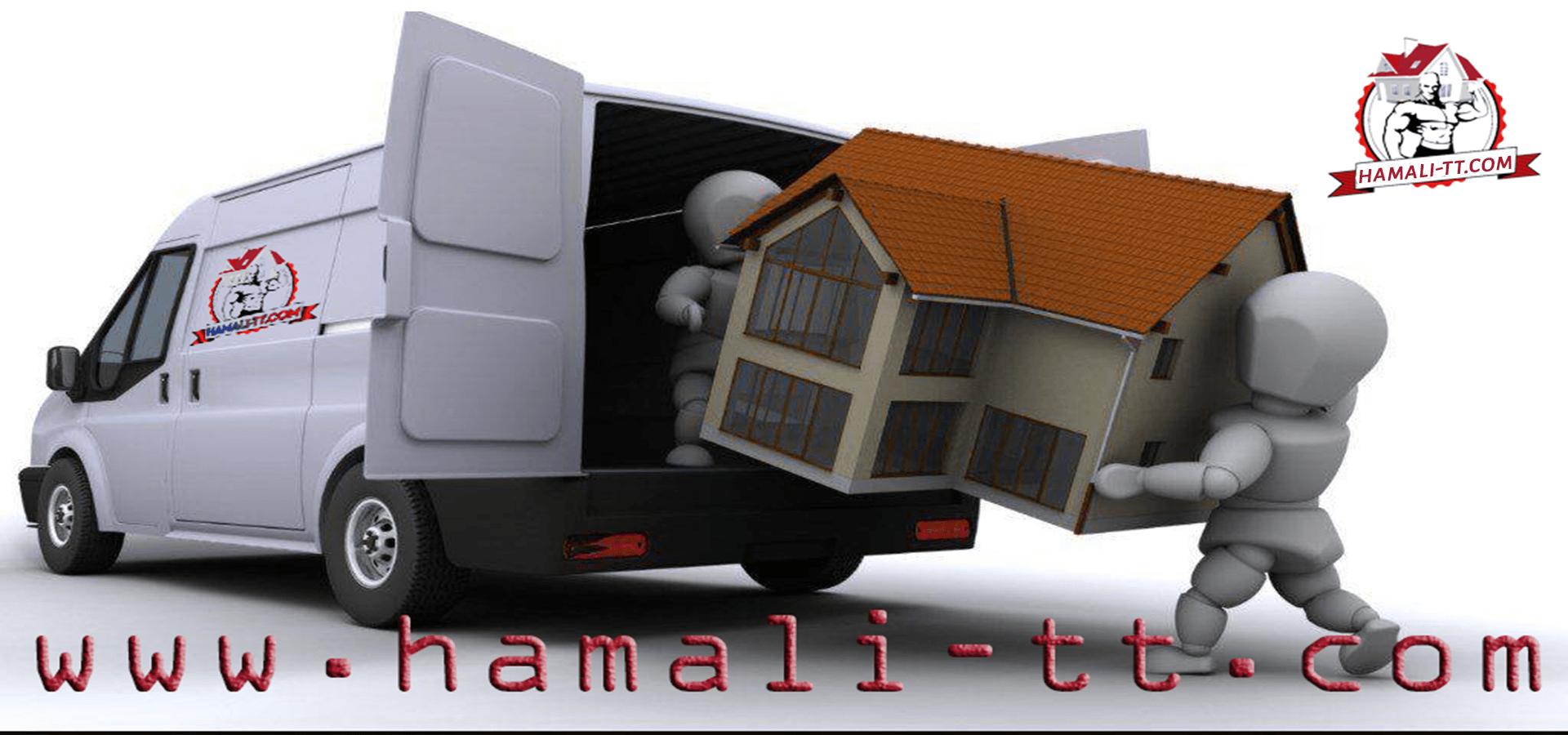 Хамалски и транспортни услуги Hamali-TT.com