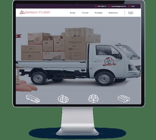 Изработка на сайт за хамалски и транспортни услуги Hamali-TT.com