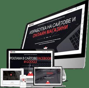 Какво е адаптивен уеб дизайн