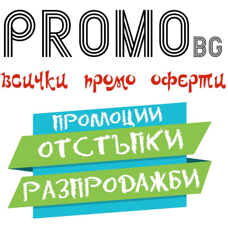 Изработка на сайт за Промо оферти PromoBG.eu