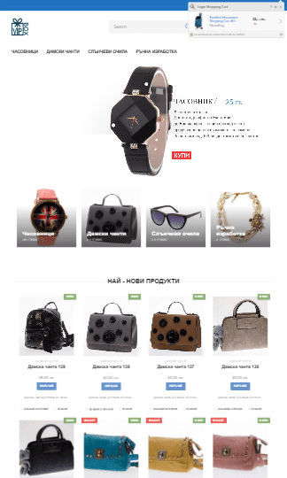 Изработка на онлайн магазин VIP-box.bg