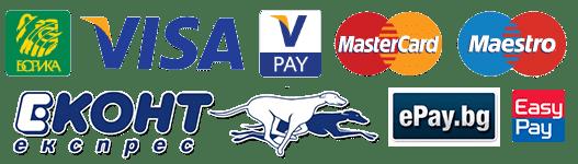 Методи за плащане на изработка на сайт от ЕМ ДИЗАЙН НЕТ ЕООД Пловдив