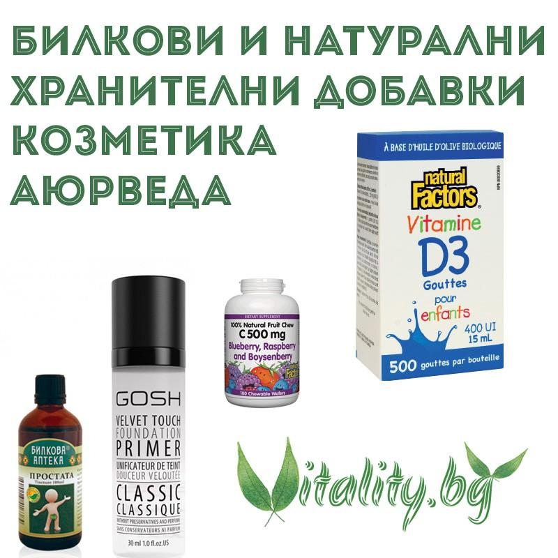 Изработка на онлайн магазин за Vitality.bg