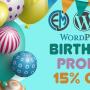 15% отстъпка по случай рождения ден на WordPress